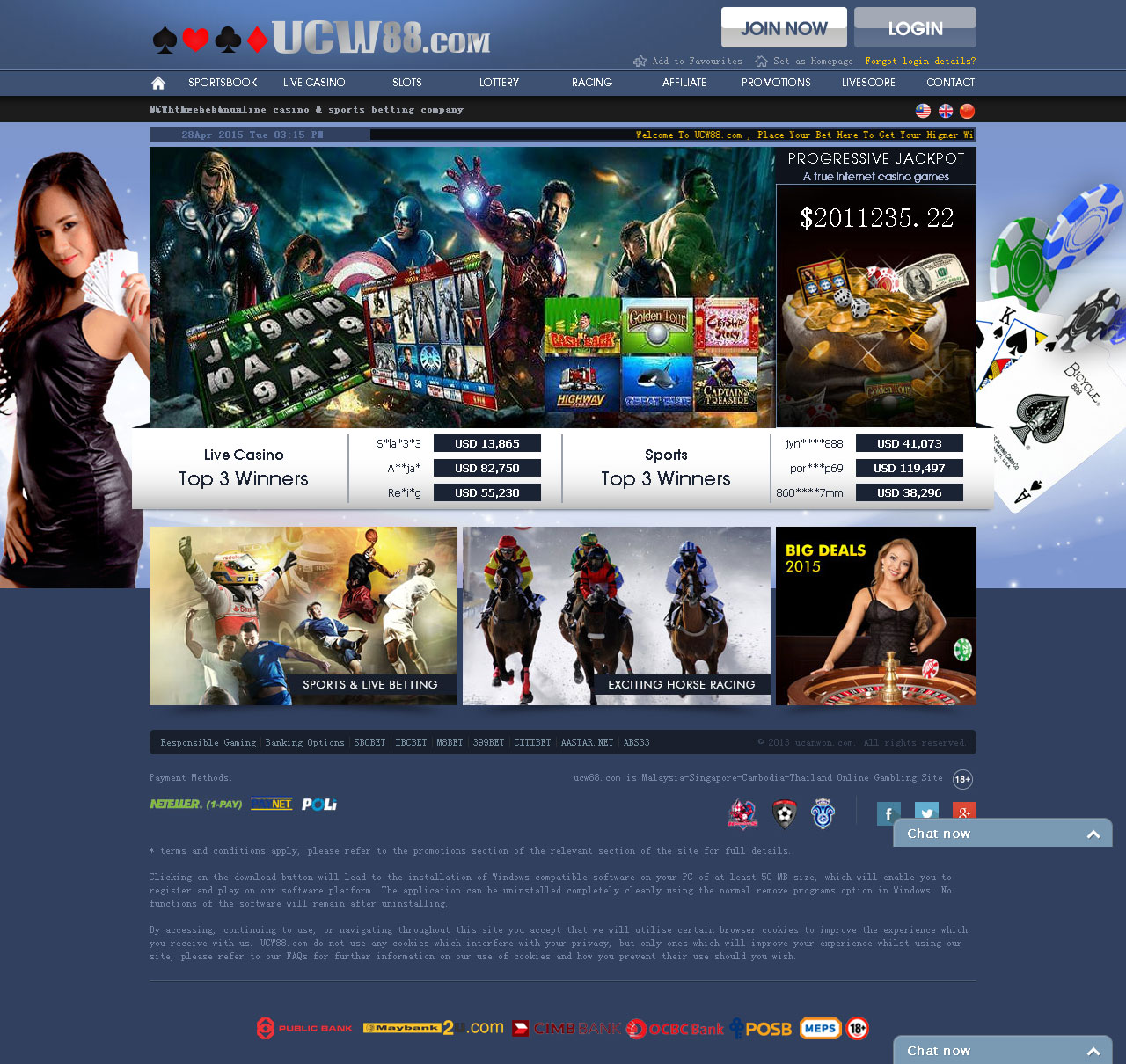 Online Casinos – Play at Trusted Online Casino Sites